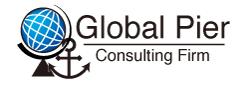 グローバル・ピア コンサルティング・ファーム